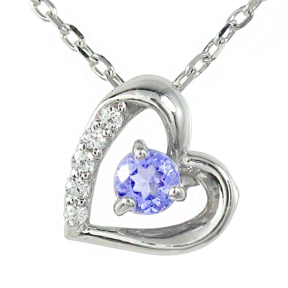 タンザナイト ネックレス ハート 誕生石 微笑み 笑顔 ダイヤモンド カラーストーン プラチナ ペンダント【送料無料】