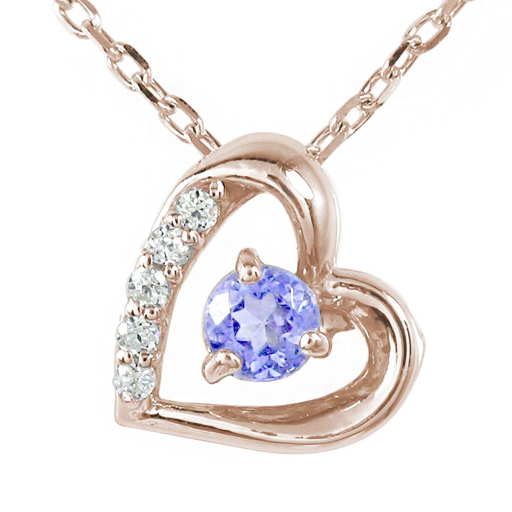 10/4 20時~ ネックレス タンザナイト 微笑み 笑顔 18金 ハート 誕生石 ダイヤモンド カラーストーン プチペンダント 送料無料 買い回り 買いまわり