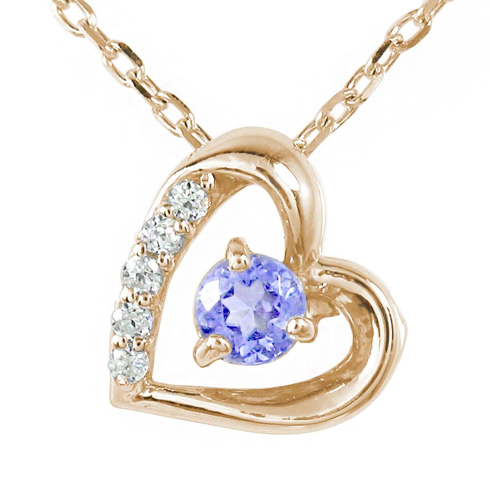 5月16日1時まで ハート 誕生石 10金 ネックレス タンザナイト 微笑み 笑顔 ダイヤモンド カラーストーン プチペンダント【送料無料】 買いまわり 買い回り
