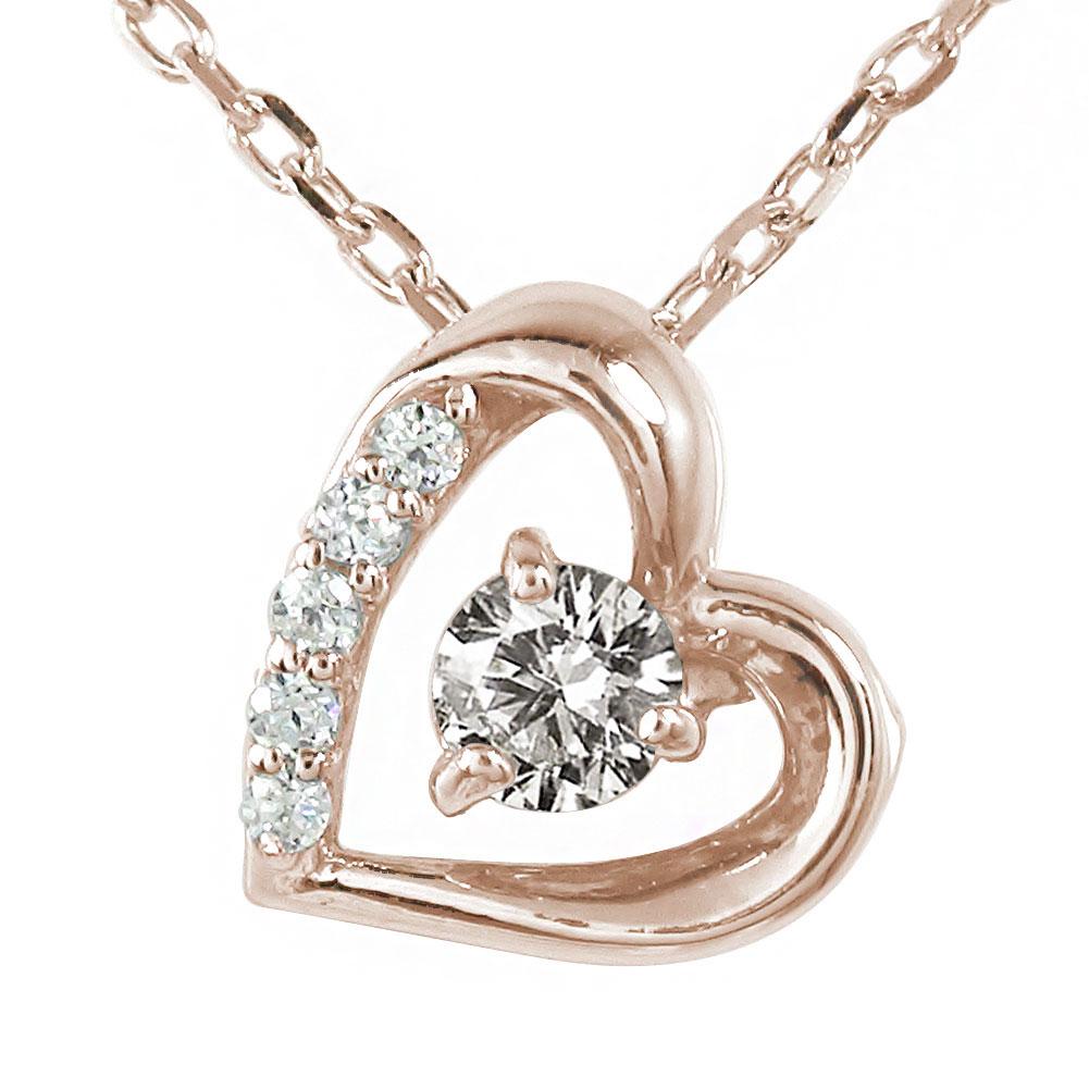 ネックレス ダイヤモンド ハート 誕生石 微笑み 笑顔 18金 ダイヤモンド カラーストーン プチペンダント チャーム 送料無料