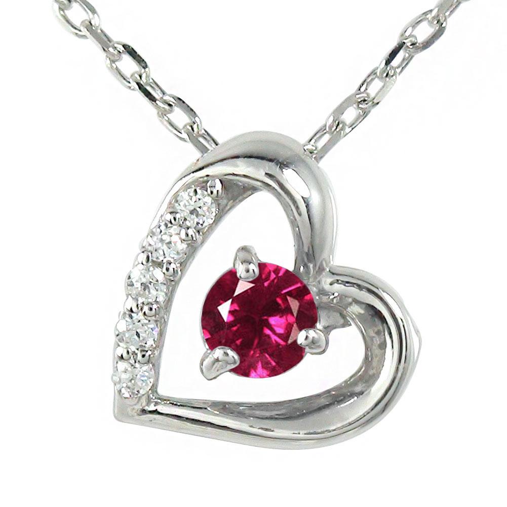 ルビー ネックレス プラチナ ダイヤモンド カラーストーン ハート 誕生石 微笑み 笑顔 ペンダント チャーム 送料無料
