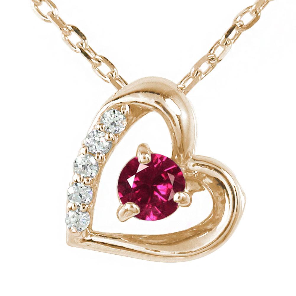 5月16日1時まで ハート 誕生石 ネックレス ルビー 10金 微笑み 笑顔 ダイヤモンド カラーストーン プチペンダント チャーム【送料無料】 買いまわり 買い回り