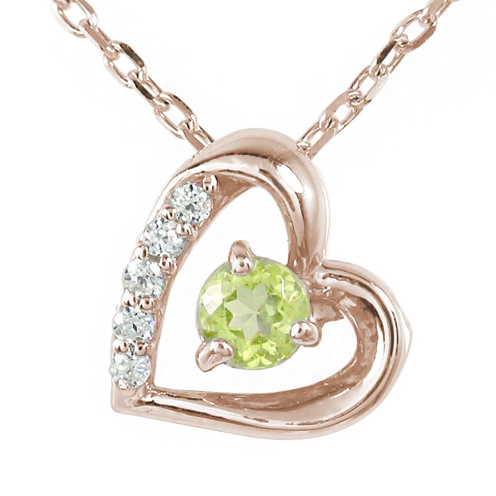 10/4 20時~ ネックレス ペリドット 18金 ダイヤモンド カラーストーン ハート 誕生石 微笑み 笑顔 プチペンダント チャーム 送料無料 買い回り 買いまわり