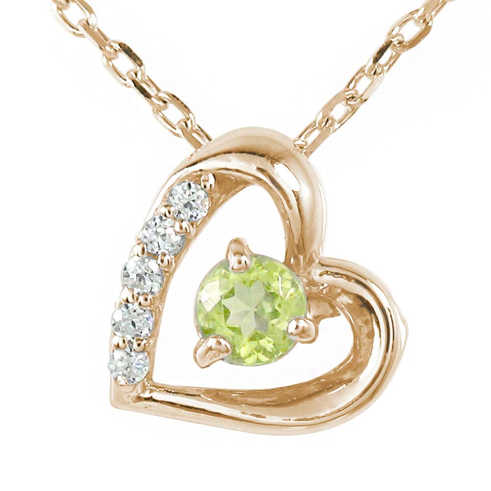 ハート 誕生石 ネックレス ペリドット ダイヤモンド カラーストーン 10金 微笑み 笑顔 プチペンダント チャーム 送料無料