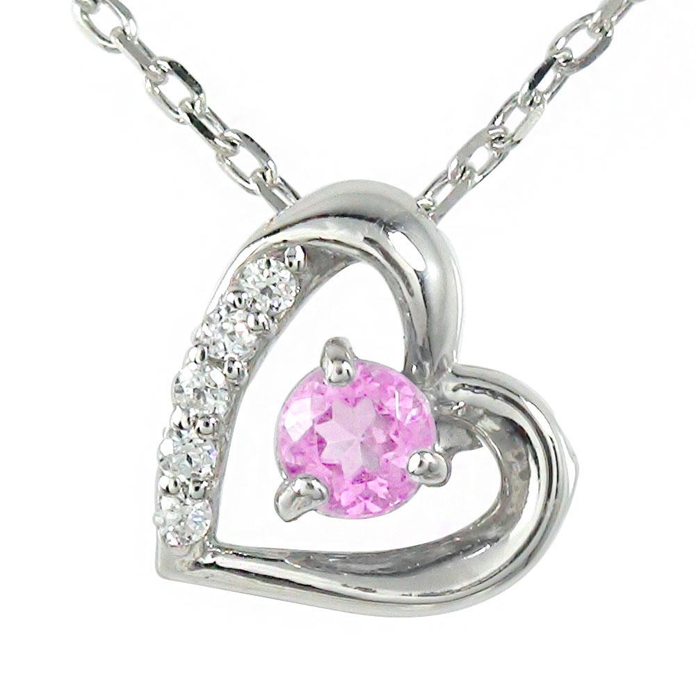 3a92ec09d902 誕生石 プラチナ ペンダント ピンクサファイア ネックレス ピンクサファイア ネックレス ハート 誕生石 微笑み 笑顔 プラチナ ダイヤモンド カラー