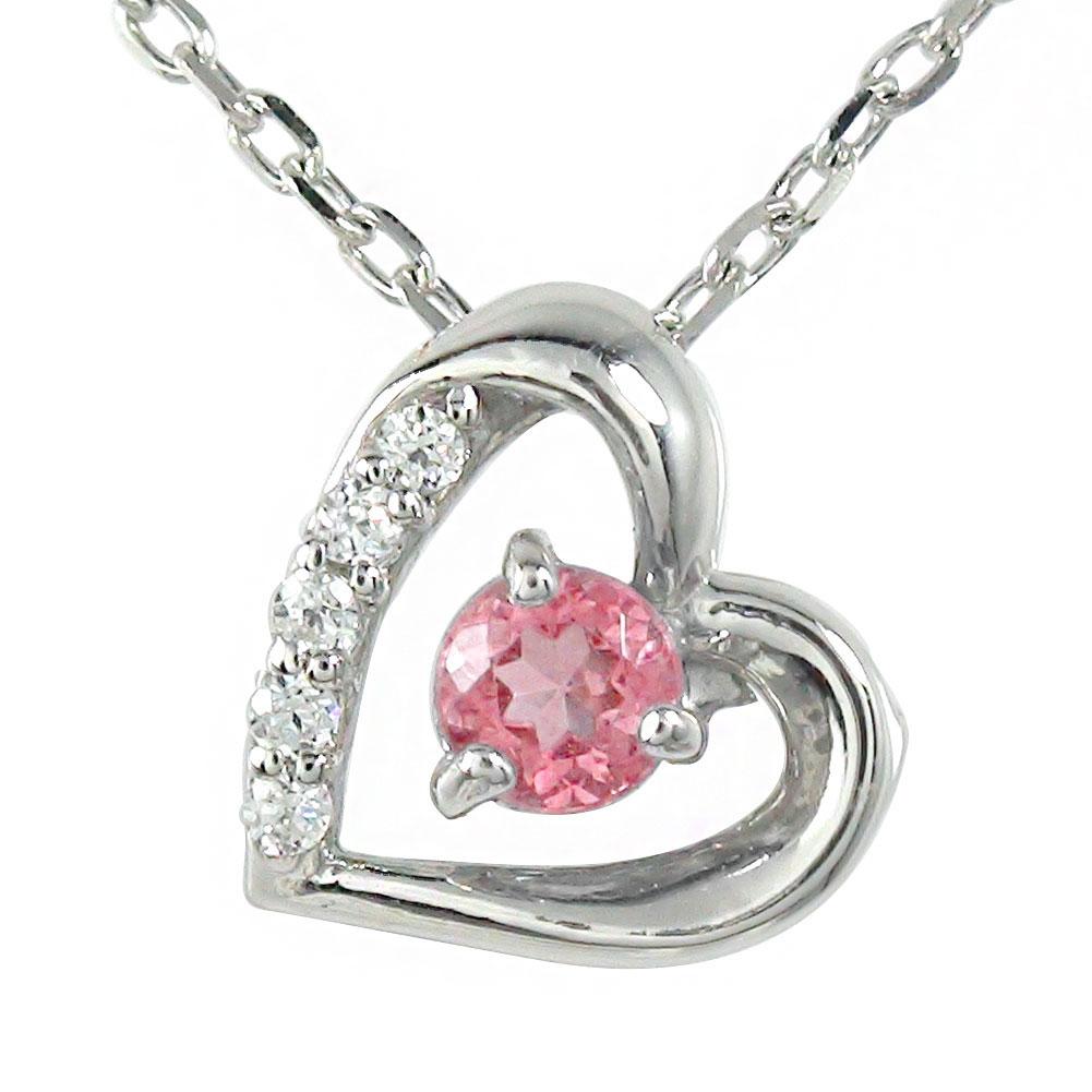 10/4 20時~ ピンクトルマリン ネックレス 微笑み 笑顔 ダイヤモンド カラーストーン ペンダント プラチナ ハート 誕生石 チャーム 送料無料 買い回り 買いまわり