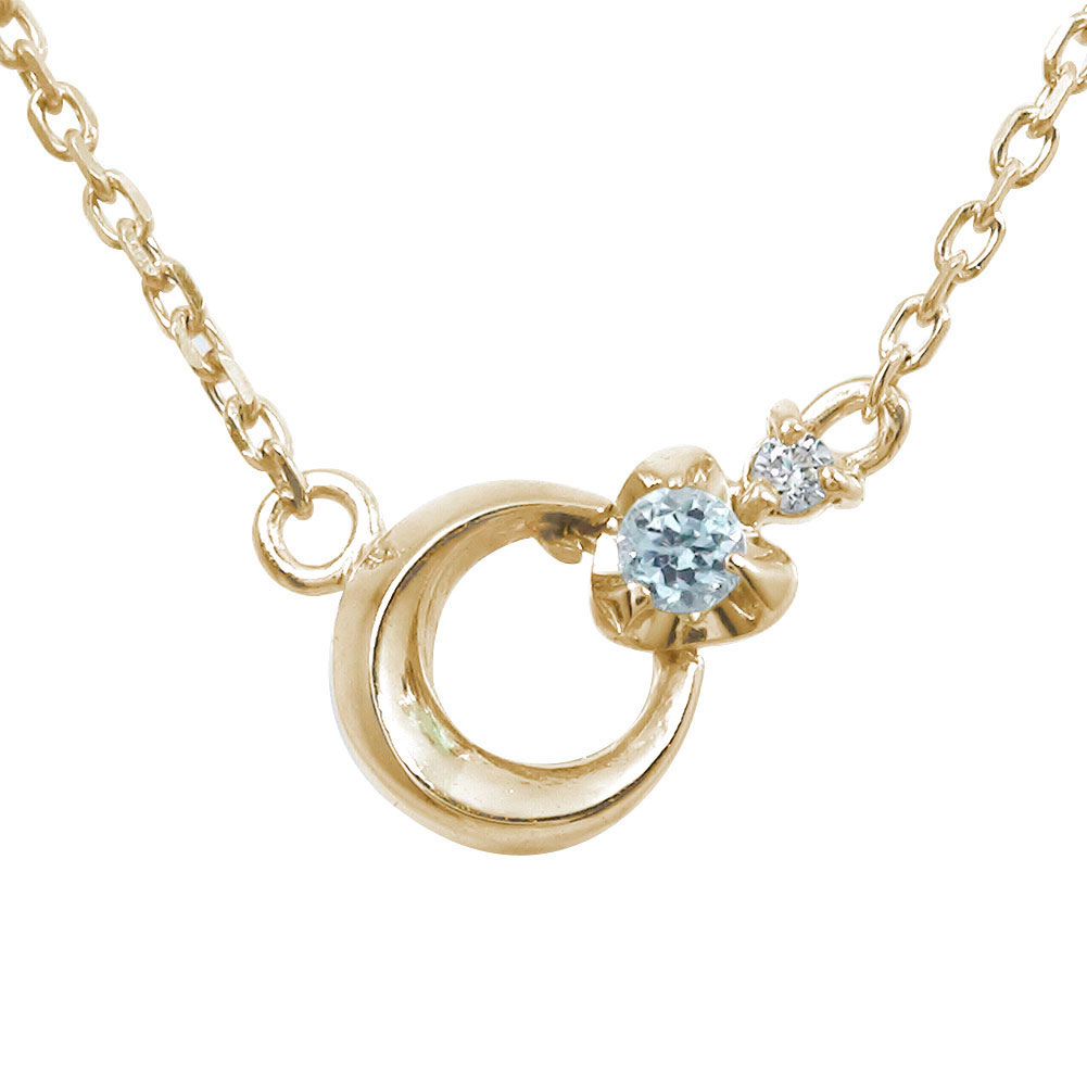 5月16日1時まで 誕生石 ネックレス 10金 月 流星 モチーフ アクアマリン ダイヤモンド カラーストーン プチペンダント【送料無料】 買いまわり 買い回り