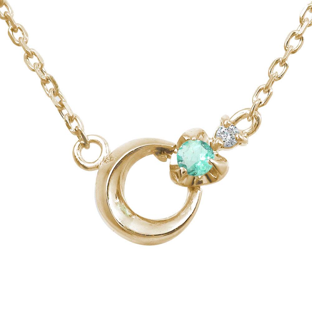 5月16日1時まで 誕生石 ネックレス エメラルド ダイヤモンド カラーストーン プチペンダント 10金 月 流星 モチーフ【送料無料】 買いまわり 買い回り
