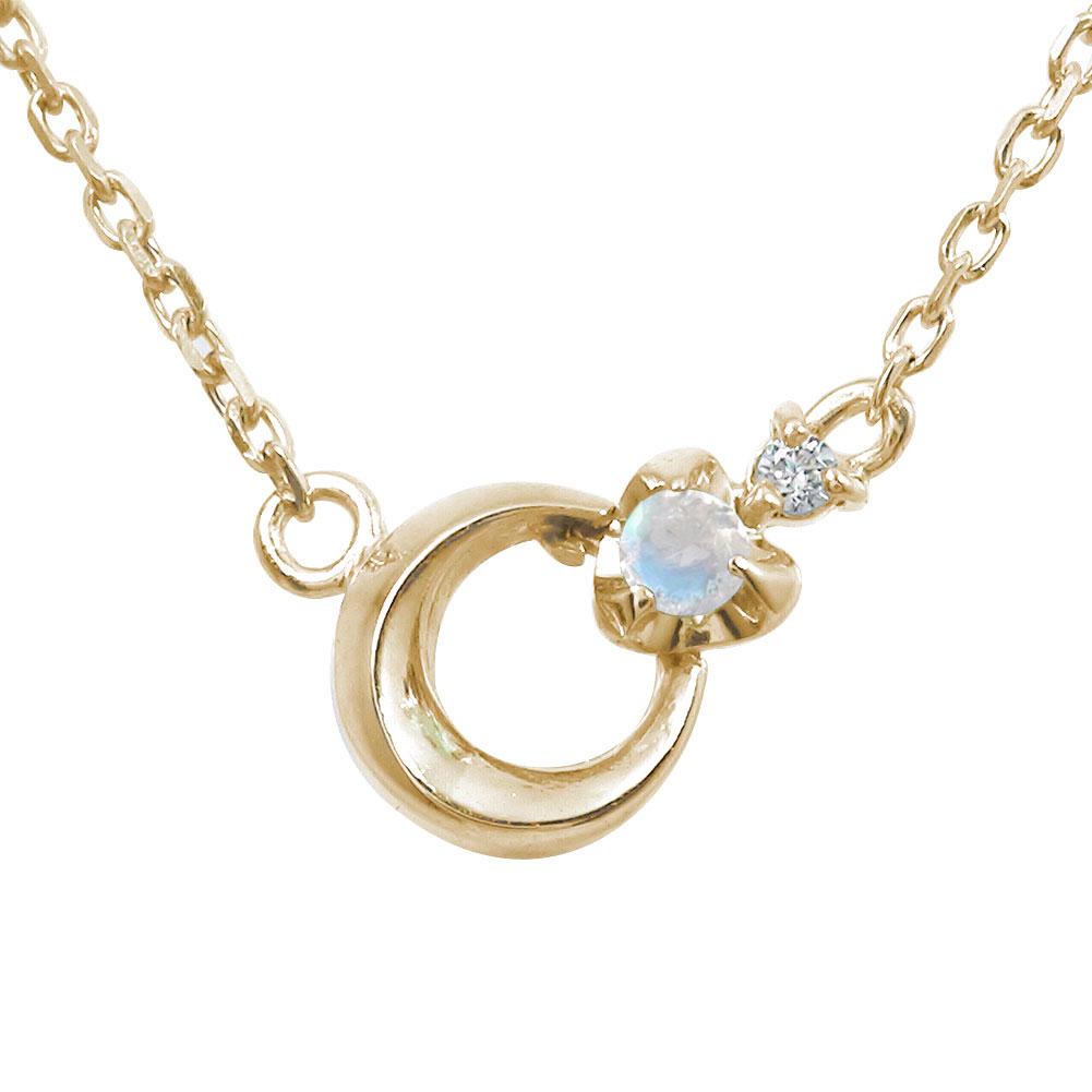 10/4 20時~ 誕生石 ネックレス ブルームーンストーン 月 流星 モチーフ ダイヤモンド カラーストーン 10金 プチペンダント 送料無料 買い回り 買いまわり