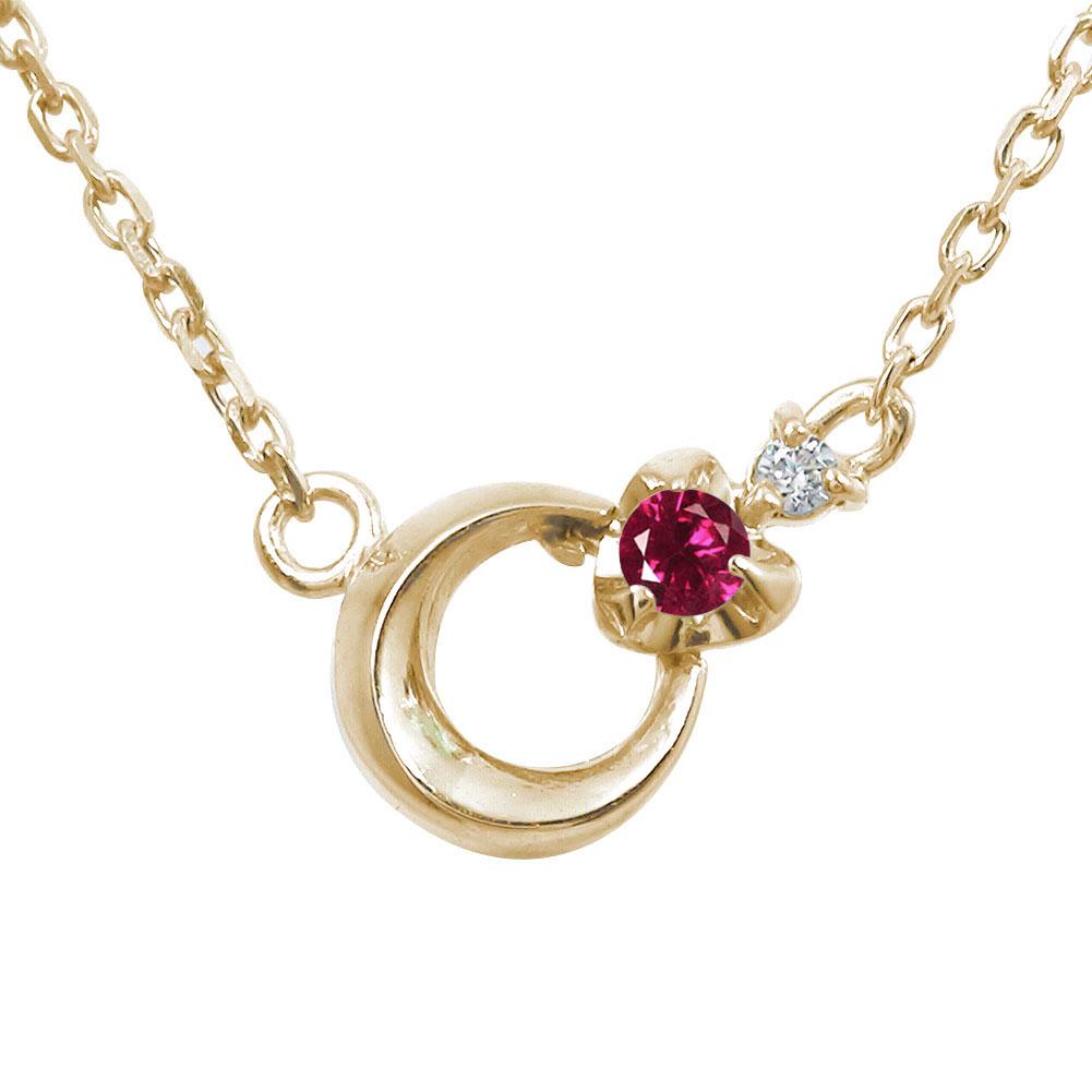 10/4 20時~ 誕生石 ネックレス ルビー 10金 月 流星 モチーフ ダイヤモンド カラーストーン プチペンダント 送料無料 買い回り 買いまわり