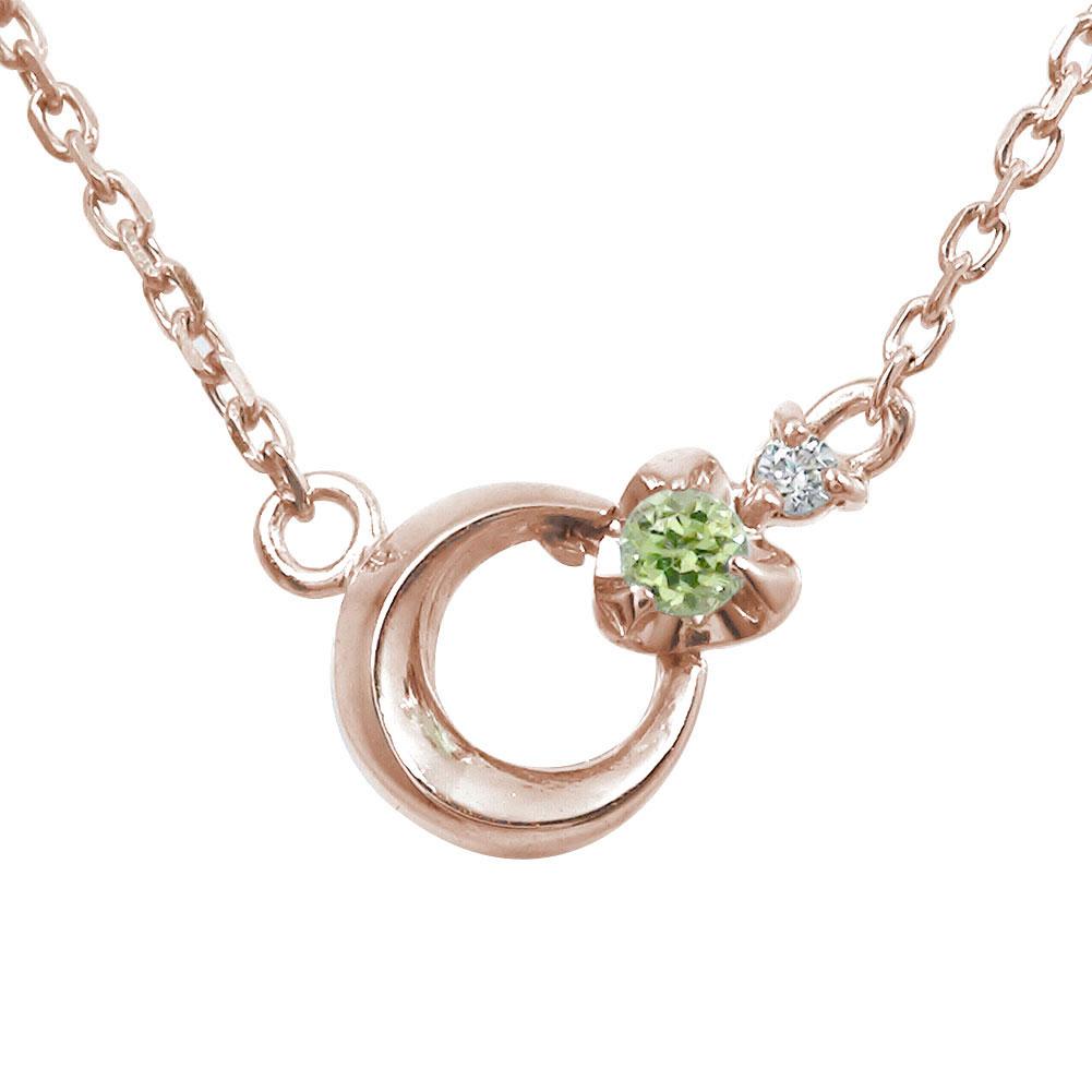 10/4 20時~ ペリドット 18金 ネックレス ダイヤモンド カラーストーン 誕生石 月 流星 モチーフ プチペンダント 送料無料 買い回り 買いまわり