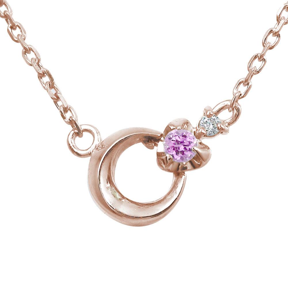 ピンクサファイア 18金 ネックレス 誕生石 月 流星 モチーフ プチペンダント ダイヤモンド カラーストーン 送料無料 キャッシュレス ポイント還元