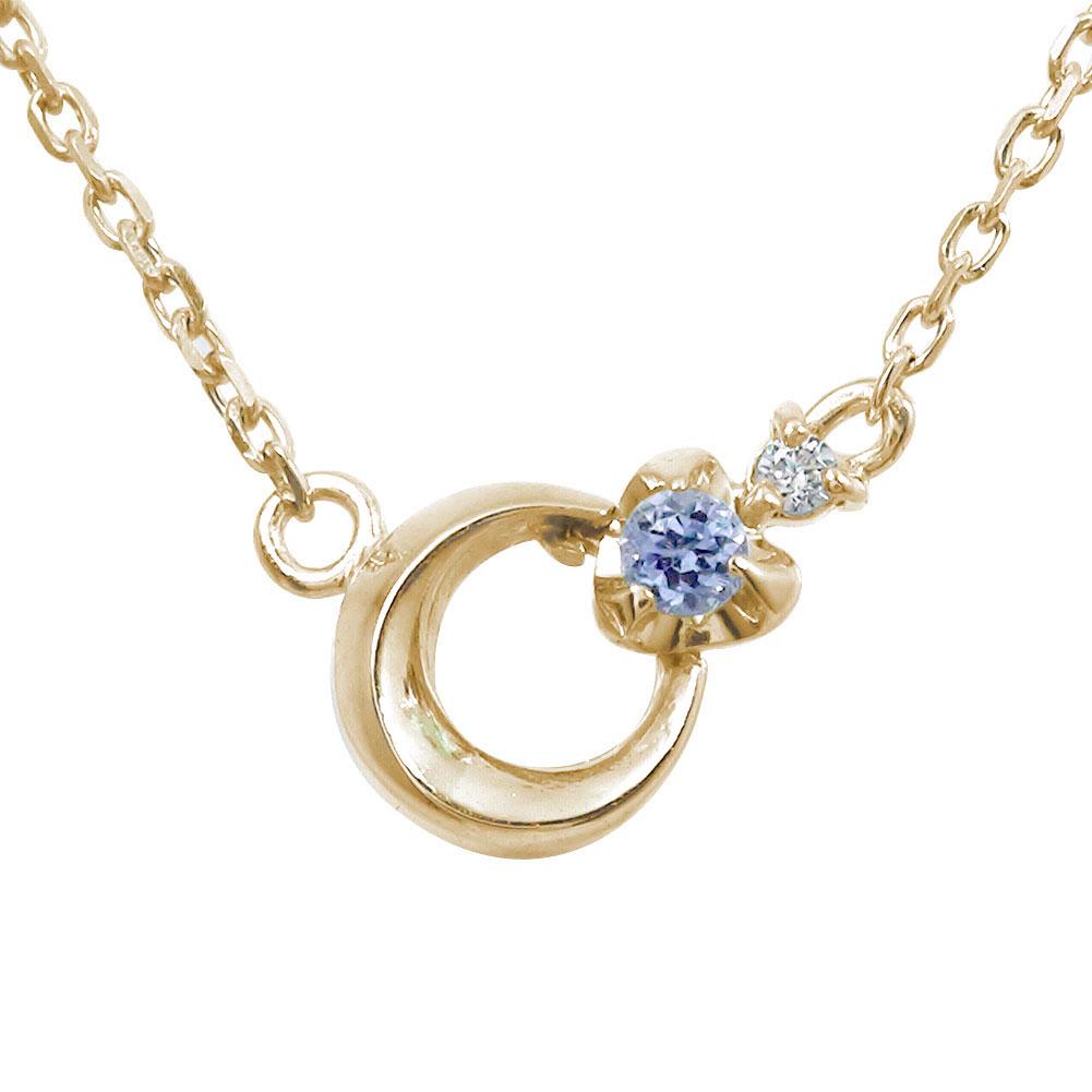 5月16日1時まで 誕生石 10金 ネックレス タンザナイト 月 流星 モチーフ ダイヤモンド カラーストーン プチペンダント【送料無料】 買いまわり 買い回り