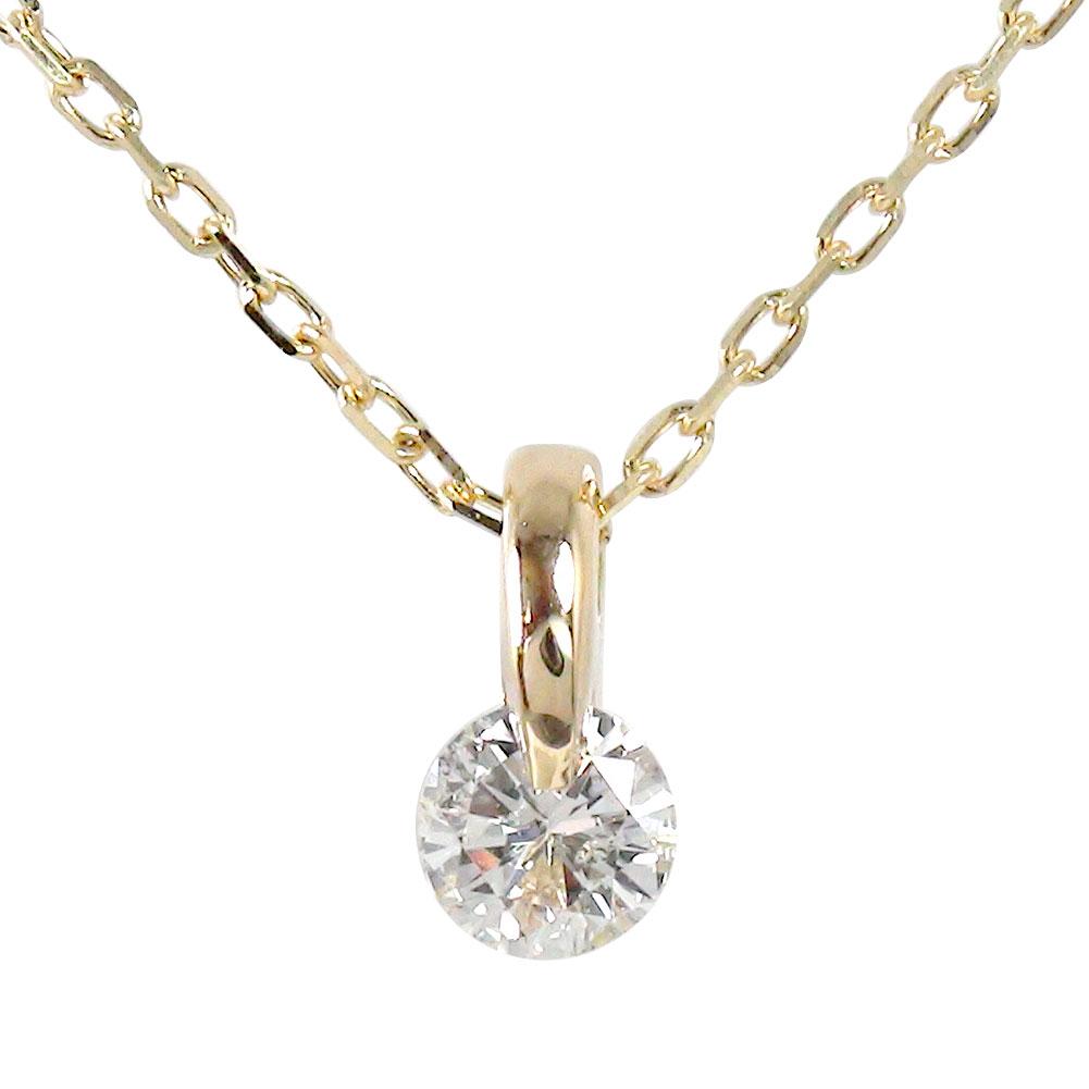 21日20時~28日1時まで 【送料無料】ダイヤモンド0.19ct ネックレス 18金ゴールド SIクラス Dカラー 一粒ダイヤモンド 誕生石 ペンダント ソーティングメモ付 買いまわり 買い回り