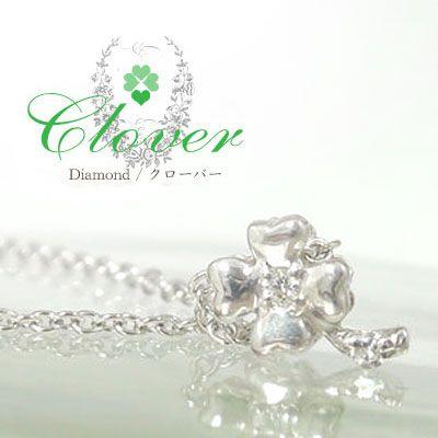 クローバー ネックレス k10ホワイトゴールドダイヤモンド ハート ペンダント チャーム レディース誕生日 2019 記念日 母の日 プレゼント clover 4月 誕生石