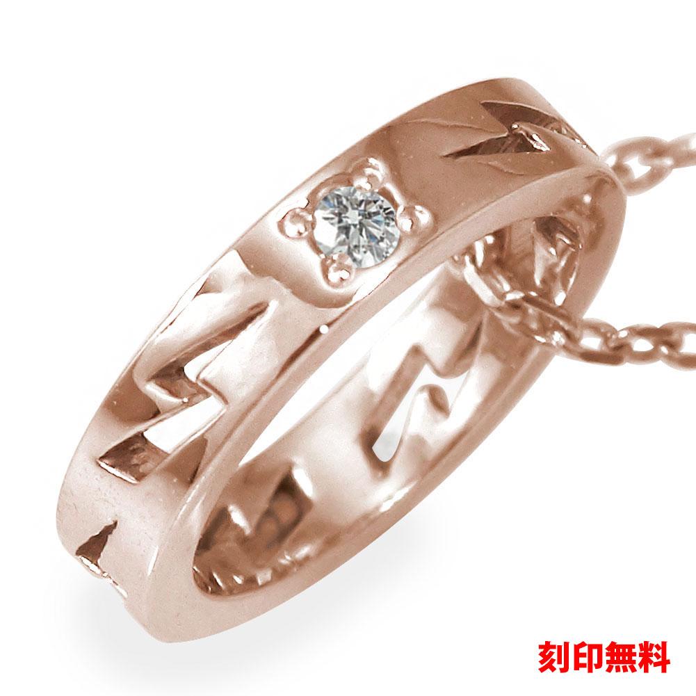 10/4 20時~ ベビーリング ダイヤモンド インディアン サンダー 稲妻 ネイティブ ネックレス 18金 ダイヤモンド カラーストーン ペンダント 送料無料 文字入れ刻印 無料 買い回り 買いまわり
