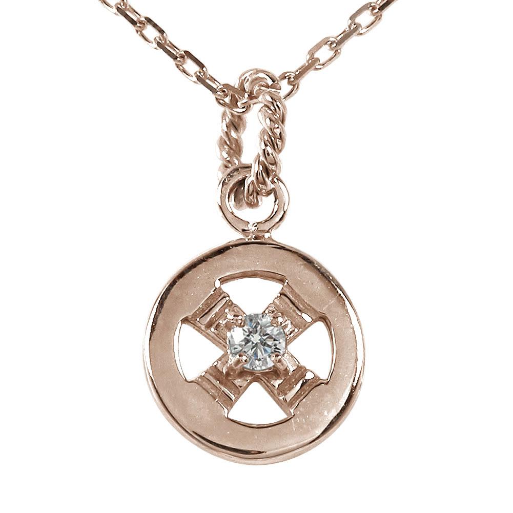 10/4 20時~ ダイヤモンド インディアン メディスンホイール ネイティブ ネックレス 18金 ダイヤモンド カラーストーン ペンダント チャーム 送料無料 買い回り 買いまわり
