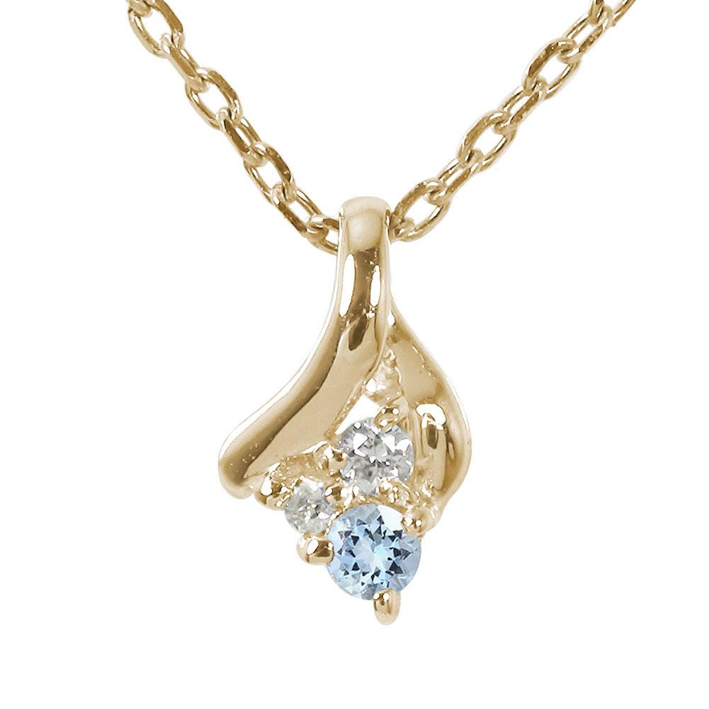【送料無料】アクアマリン ネックレス k10ホワイトゴールドダイヤモンド トリロジー スリーストーン ペンダント チャーム レディース誕生日 2017 記念日プレゼント 3月 誕生石