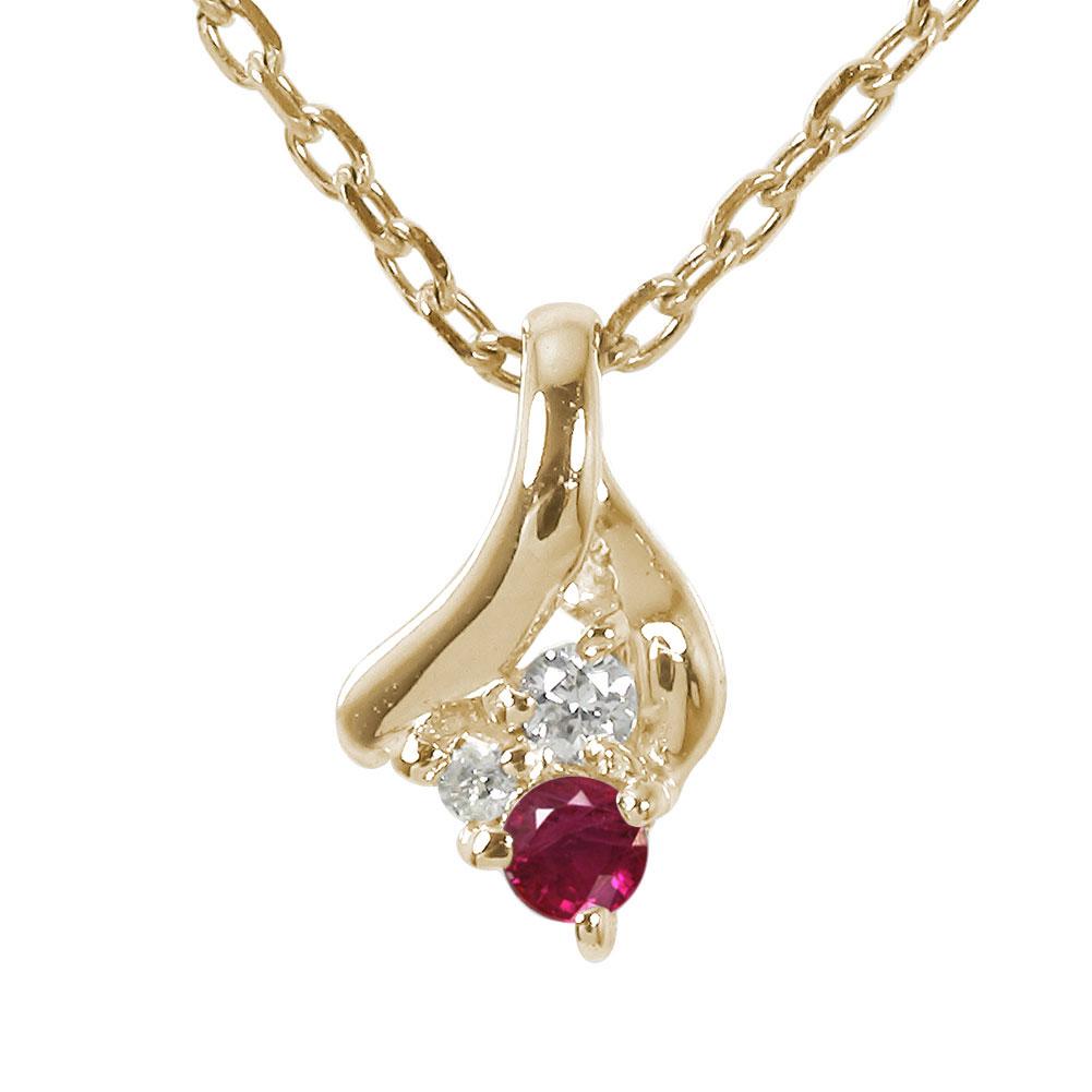 ルビーネックレス k10ホワイトゴールドトリロジー ダイヤモンド ペンダント スリーストーン チャーム レディース誕生日 2019 記念日プレゼント 7月 誕生石