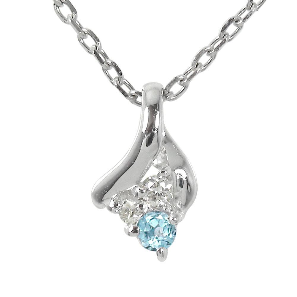 5月16日1時まで 【送料無料】ブルートパーズ ネックレス プラチナ900 トリロジー ダイヤモンド スリーストーン ペンダント チャーム レディース誕生日 2017 記念日プレゼント pt900 11月 誕生石 買いまわり 買い回り