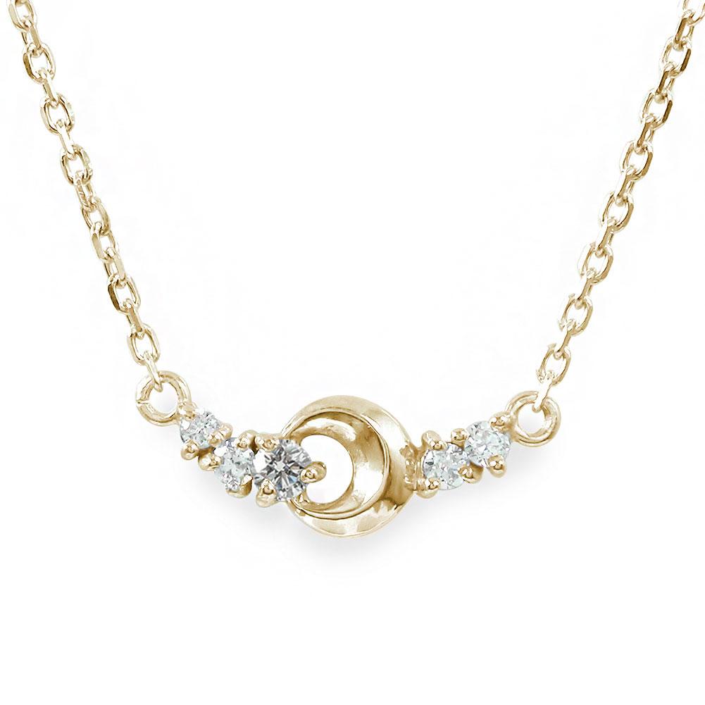 10/4 20時~ ダイヤモンド 10金 ネックレス 月 流星 ペンダント カラーストーン 送料無料 買い回り 買いまわり