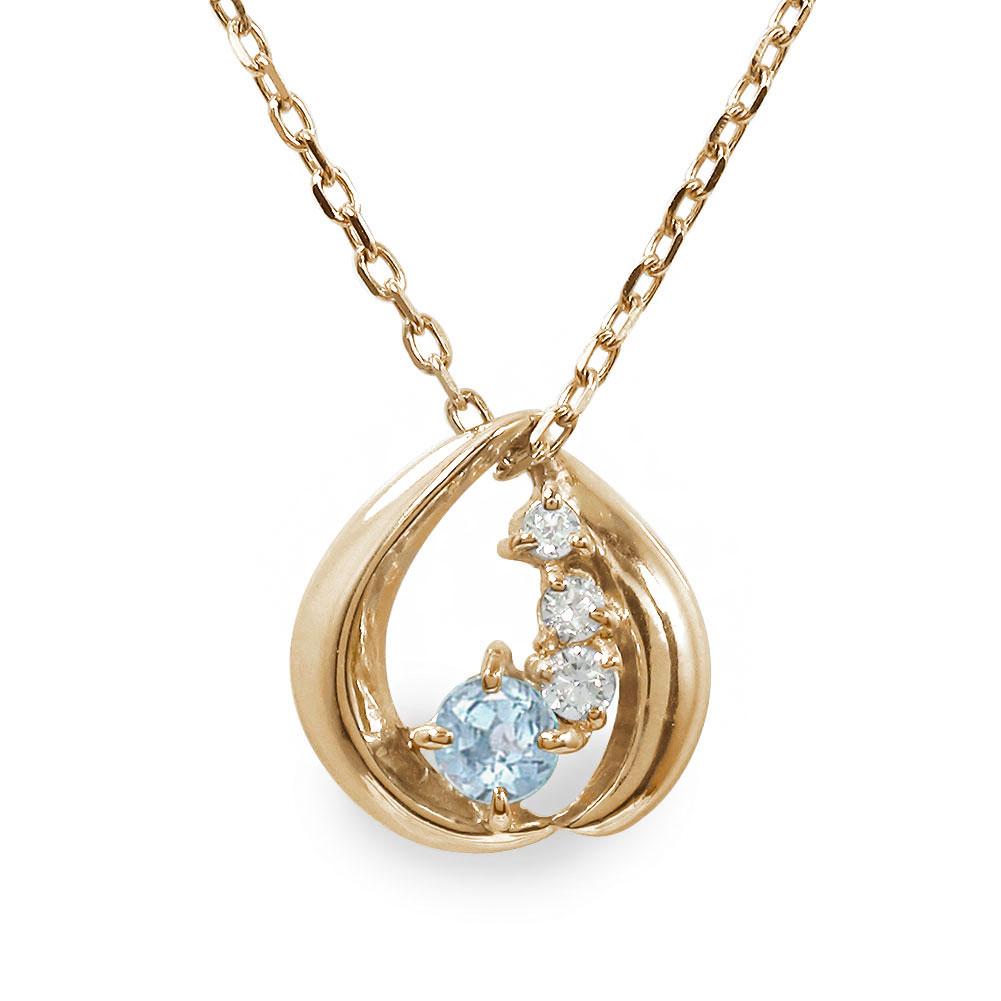 10/4 20時~ 誕生石 ネックレス 10金 アクアマリンダイヤモンド カラーストーン プチペンダント 送料無料 買い回り 買いまわり