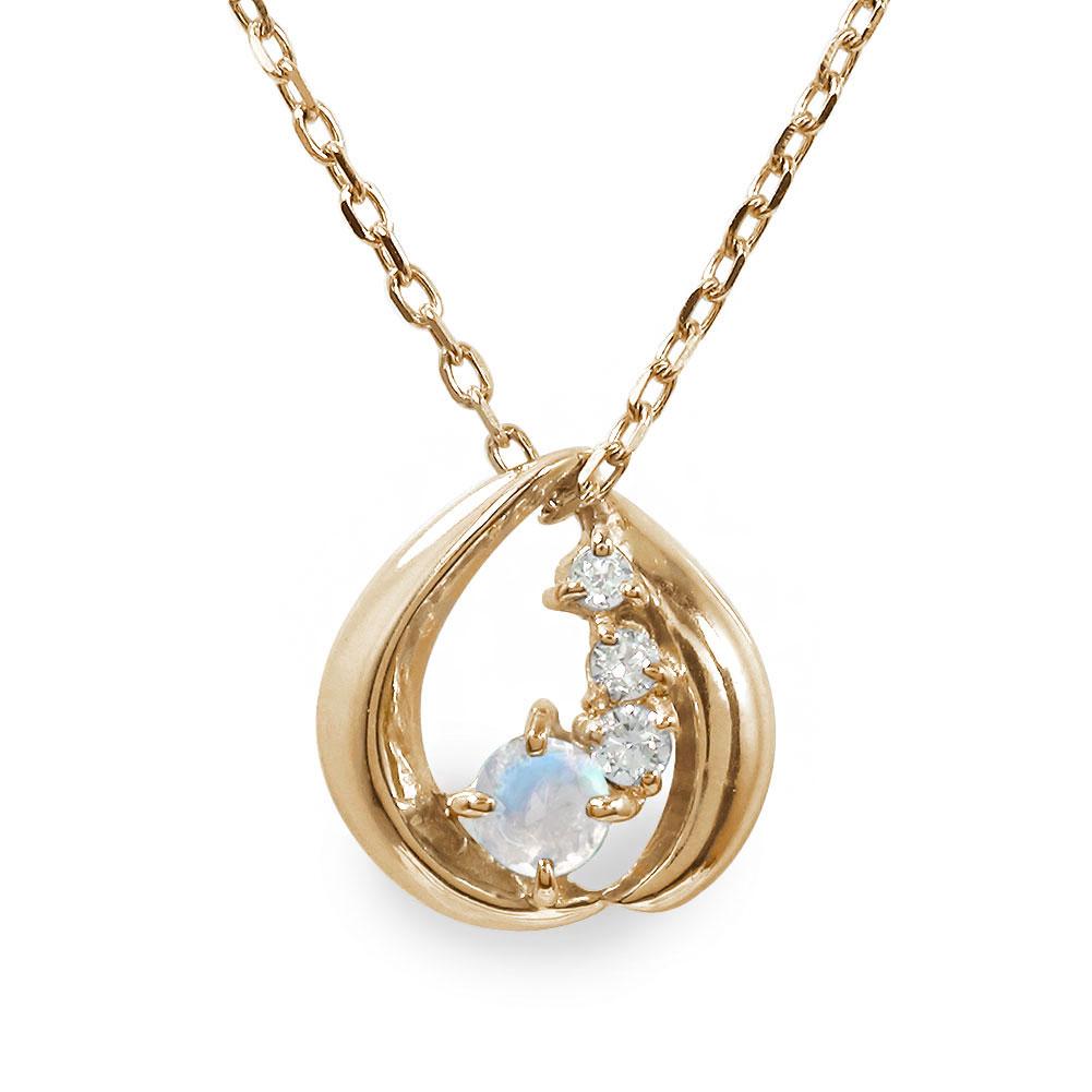 10/4 20時~ 誕生石 ネックレス ブルームーンストーン ダイヤモンド カラーストーン 10金 プチペンダント 送料無料 買い回り 買いまわり