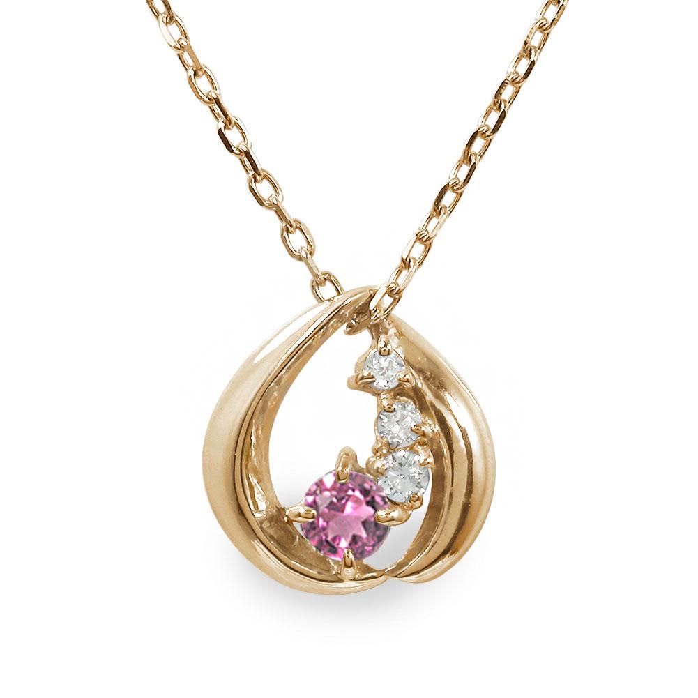 10/4 20時~ 誕生石 ピンクトルマリン 10金 ネックレス ダイヤモンド カラーストーン プチペンダント 送料無料 買い回り 買いまわり
