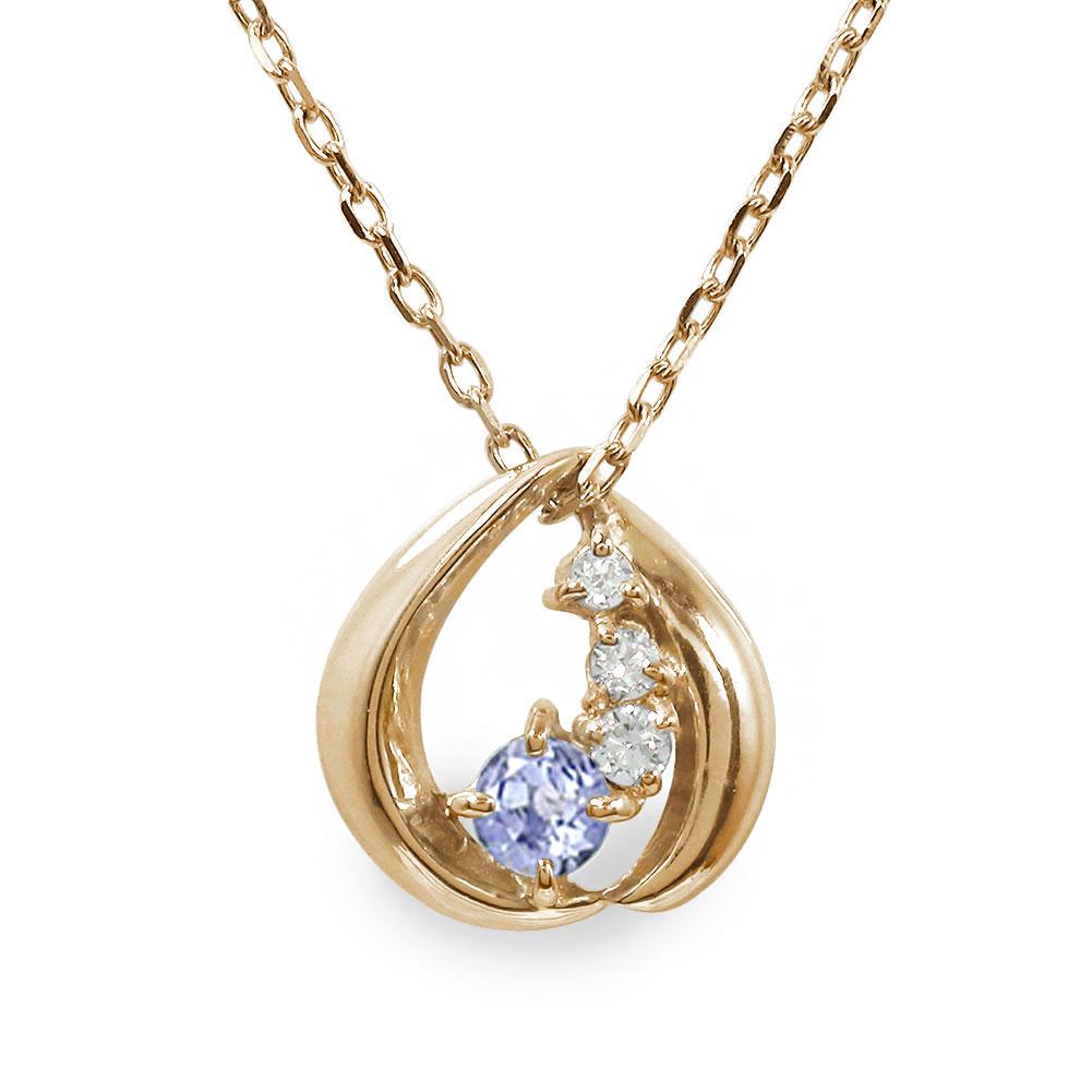 10/4 20時~ 誕生石 10金 ネックレス タンザナイト ダイヤモンド カラーストーン プチペンダント 送料無料 買い回り 買いまわり