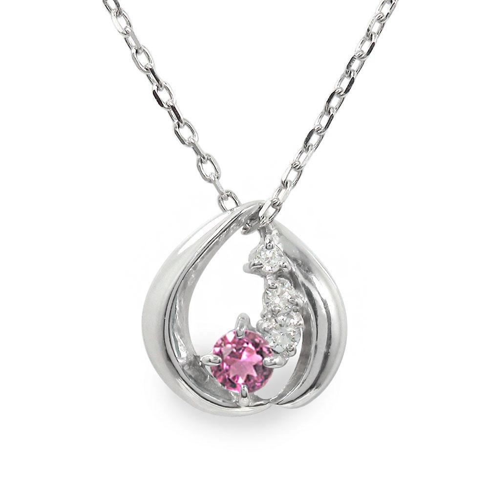 ピンクトルマリン ネックレス ダイヤモンド カラーストーン ペンダント プラチナ 誕生石 チャーム 送料無料