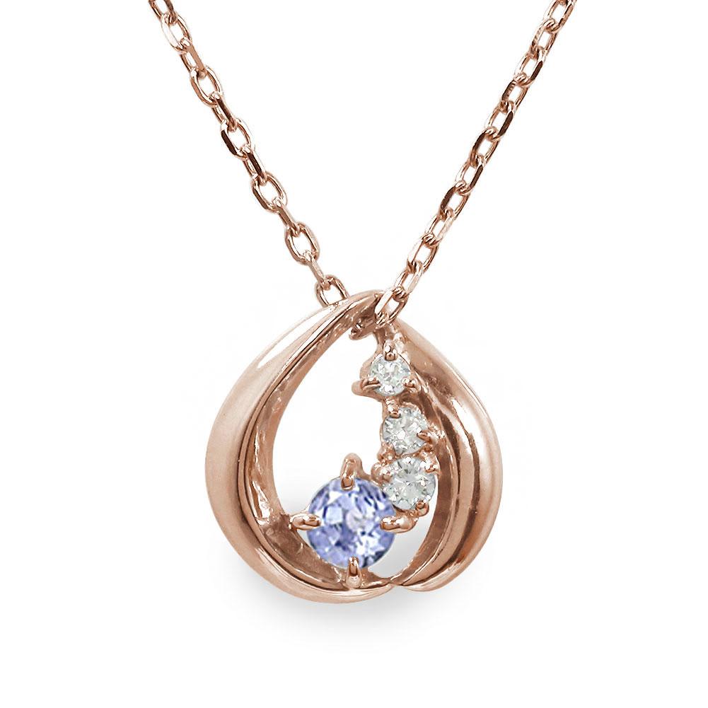 10/4 20時~ ネックレス タンザナイト 18金 誕生石 ダイヤモンド カラーストーン プチペンダント チャーム 送料無料 買い回り 買いまわり