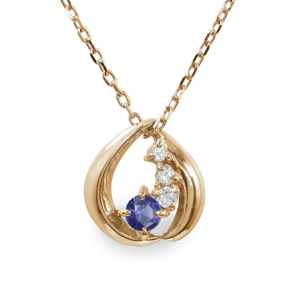 誕生石 ネックレス サファイア 10金 プチペンダント ダイヤモンド カラーストーン チャーム 送料無料