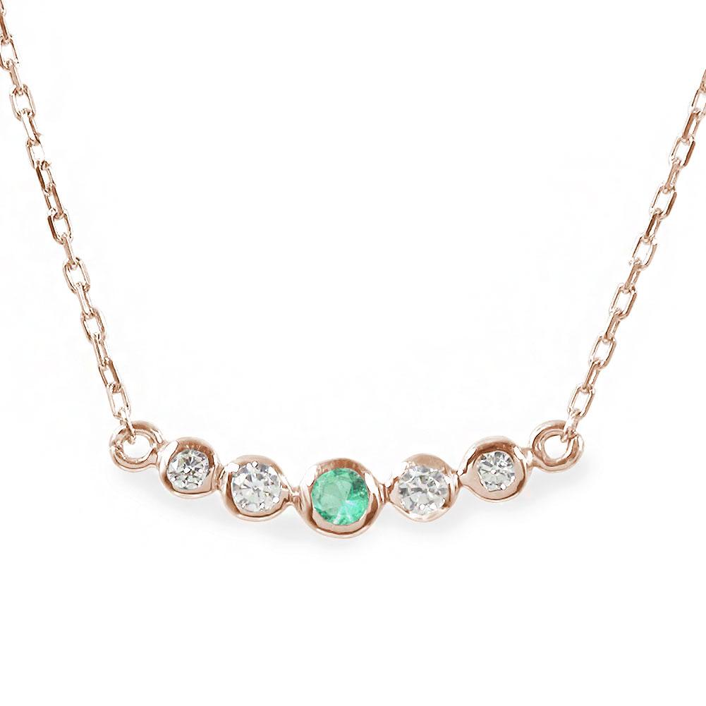 5月16日1時まで エメラルド ネックレス 18金ダイヤモンド カラーストーン 誕生石 プチペンダント【送料無料】 買いまわり 買い回り
