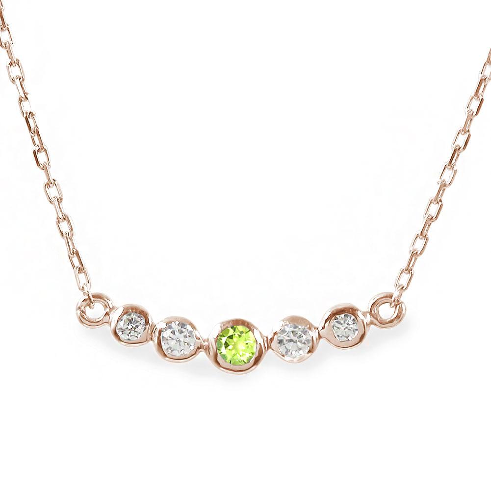 10/4 20時~ ペリドット ネックレス 18金 ダイヤモンド カラーストーン 誕生石 プチペンダント ジュエリー k18 送料無料 買い回り 買いまわり