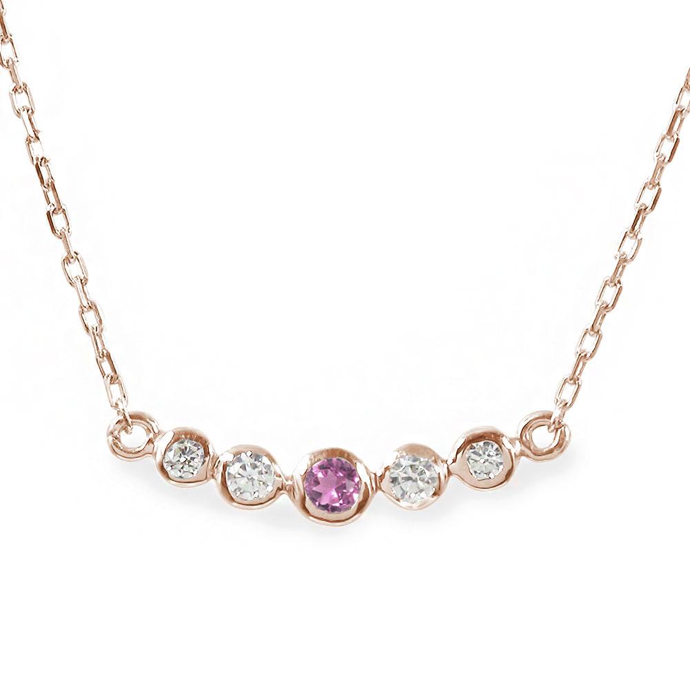 10/4 20時~ ピンクサファイア ネックレス 18金 誕生石 プチペンダント ダイヤモンド カラーストーン 送料無料 買い回り 買いまわり