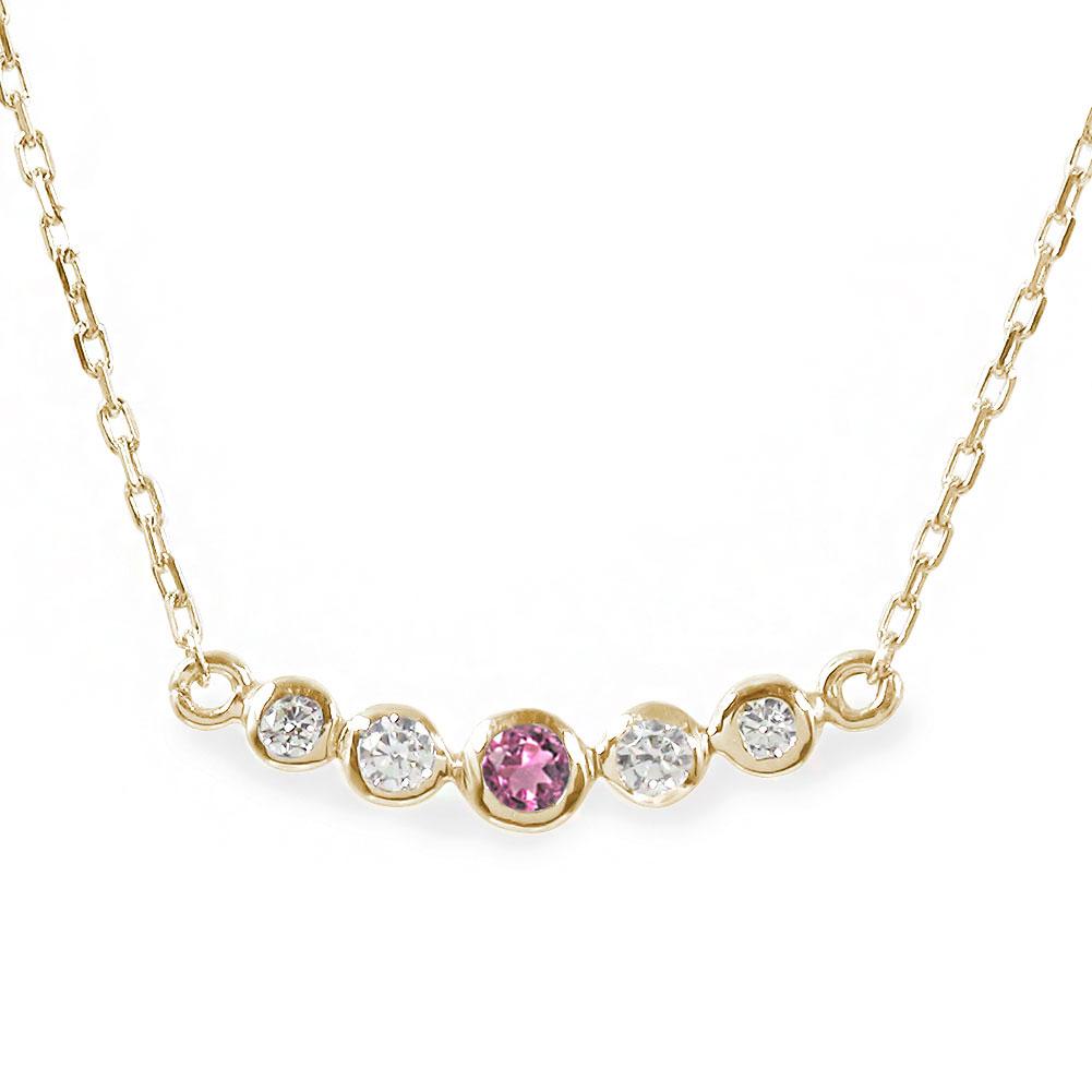 誕生石 ピンクトルマリン 10金 ネックレス ダイヤモンド カラーストーン プチペンダント【送料無料】