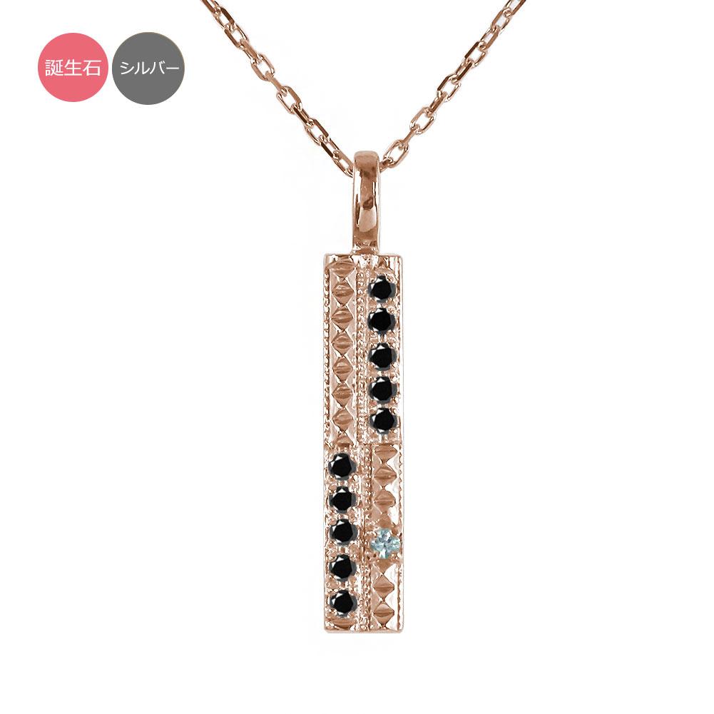10/4 20時~ ネックレス 誕生石 シルバー ネックレス ダイヤモンド ブラックダイヤモンド sv スタッズ 鋲 びょう メンズ SILVER ペンダント ジュエリー 送料無料 買い回り 買いまわり