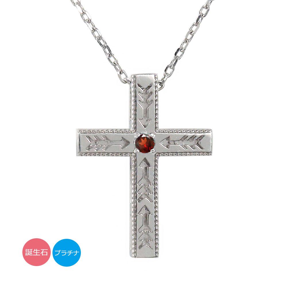 誕生石 インディアン クロス 十字架 弓矢 矢 アロー プラチナ ネックレス レディース 送料無料 キャッシュレス ポイント還元
