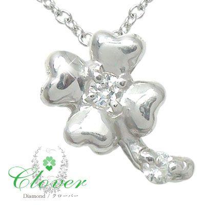 5月16日1時まで 【送料無料】クローバー ハート ネックレス k10ホワイトゴールドダイヤモンド ペンダント ユニセックス 誕生日 2017 記念日 母の日 プレゼント clover4月 誕生石 買いまわり 買い回り
