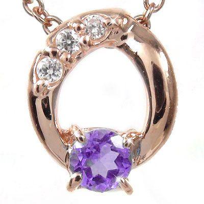 【送料無料】アメジスト ネックレス チャーム k10ピンクゴールド ダイヤモンド オーバル ペンダント パワーストーン プレゼント ギフト 母の日 2月 誕生石