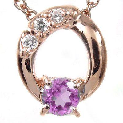【送料無料】ピンクサファイア オーバル ネックレス チャーム ダイヤモンド k18ピンクゴールド k18PG ギフト 贈り物プレゼント プレゼント 自分へのご褒美に 大切な方に 9月 誕生石