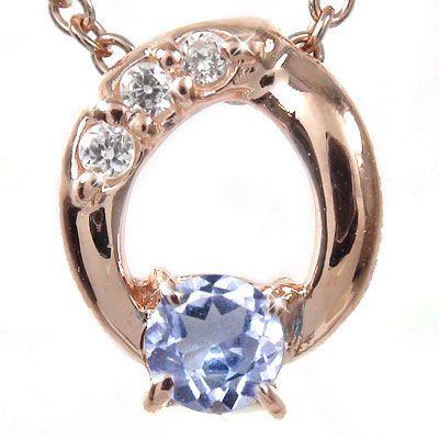5月16日1時まで 【送料無料】タンザナイト ネックレス k18ピンクゴールド k18PG ダイヤモンド オーバル レディース ユニセックス 誕生日 2017 記念日プレゼント 12月 誕生石 買いまわり 買い回り