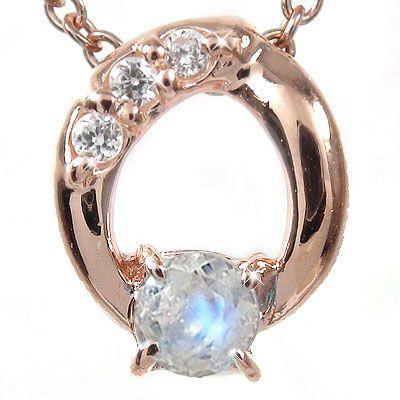 【送料無料】ブルームーンストーン オーバル ネックレス ダイヤモンド k18ピンクゴールド k18PG レディース ユニセックス 誕生日 2017 記念日プレゼント 6月 誕生石