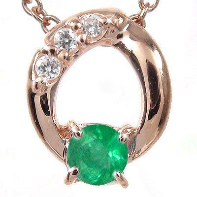 10/4 20時~ エメラルド ネックレス チャーム k10ピンクゴールド オーバル ダイヤモンド パワーストーン プレゼント ギフト 母の日 5月 誕生石 買い回り 買いまわり