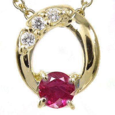 10/4 20時~ ルビー ダイヤモンド オーバルネックレス チャーム K18イエローゴールド プレゼント ギフト 母の日 7月 誕生石 買い回り 買いまわり