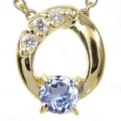 タンザナイト ダイヤモンド オーバルネックレス チャーム k10イエローゴールド プレゼント ギフト 母の日 12月 誕生石