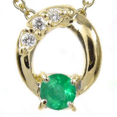 【送料無料】エメラルド オーバル ネックレス チャーム ダイヤモンド k10イエローゴールド ギフト 贈り物プレゼント プレゼント 自分へのご褒美に 大切な方に パワーストーン 5月 誕生石