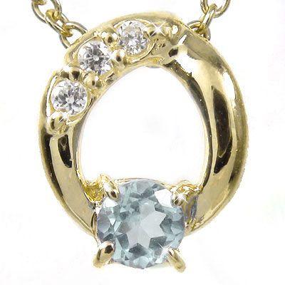 5月16日1時まで 【送料無料】アクアマリン ネックレス k18イエローゴールド ダイヤモンド オーバル レディース誕生日 2017 記念日プレゼント パワーストーン 3月 誕生石 買いまわり 買い回り