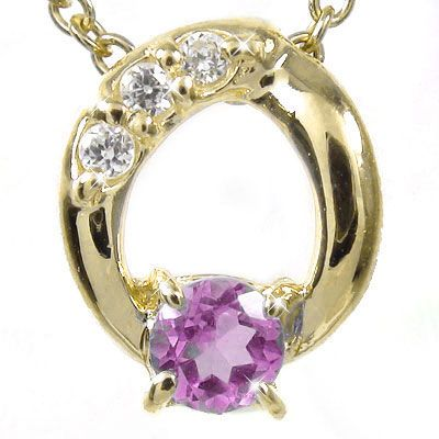 【送料無料】ピンクサファイア オーバル ネックレス チャーム ダイヤモンド k18イエローゴールド プレゼント ギフト 母の日 9月 誕生石