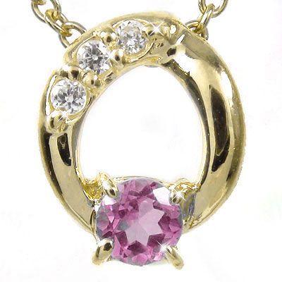 10/4 20時~ ピンクトルマリン オーバル ネックレス チャーム ダイヤモンド k10イエローゴールド ギフト 贈り物 プレゼント プレゼント 自分へのご褒美に 大切な方に 10月 誕生石 買い回り 買いまわり